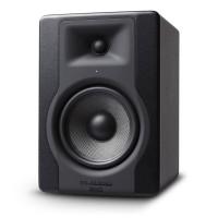 Monitor de Estudio Activo M-Audio BX5 D3 angle